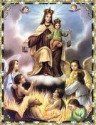 ¿Cuando comenzó la devoción a la Virgen del Carmen en Venezuela?