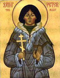 Pedro el Aleutiano, mártir, pero no de la fe