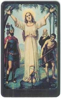 Martyrium: desmembramiento