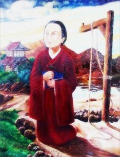 Martyrium: tsurushi