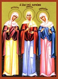 Santas Menodora, Metrodora y Ninfodora