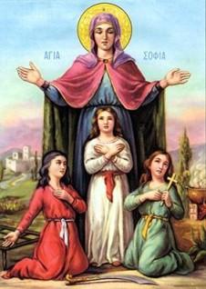 Santa Sofía de Roma
